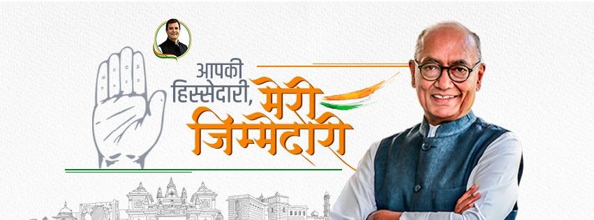 Various Initiatives taken by Digvijaya Singh, Member of Parliament - Rajya Sabha, India