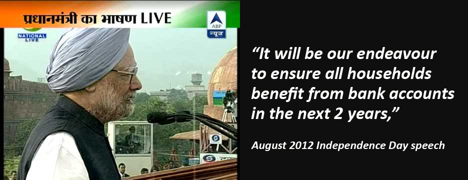 August 2012 Independence Day speech, Indian Prime Minister Manmohan Singh
