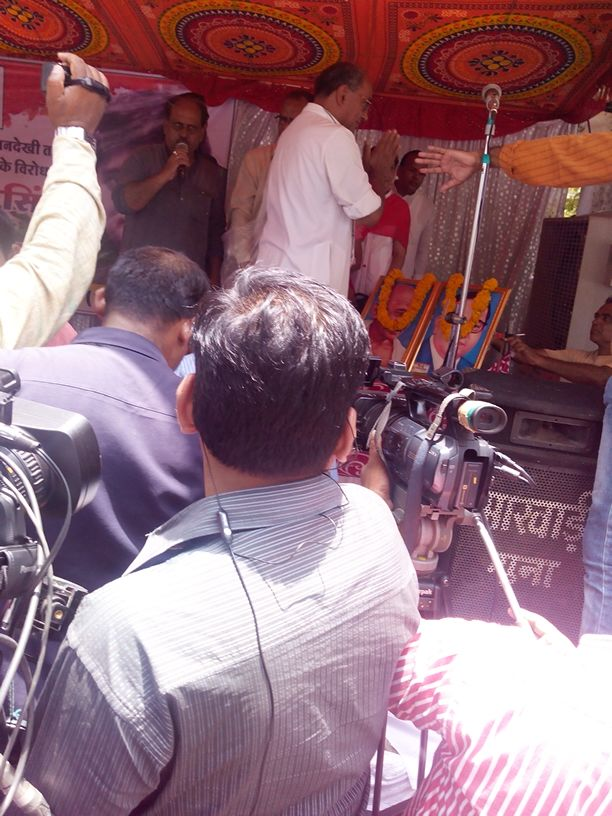 Gallery of Selected Photos of Hunger strike in Guna by Digvijaya Singh