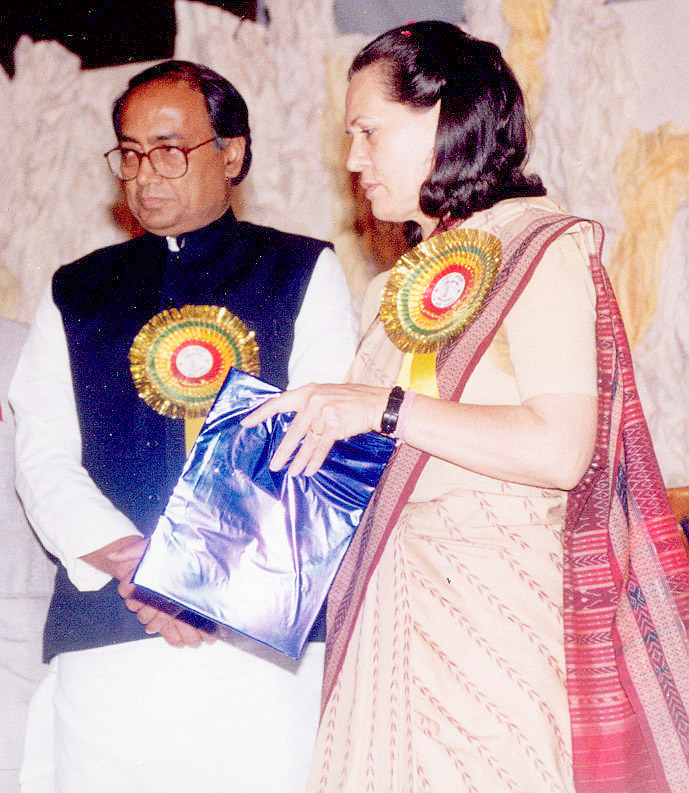 Gallery of Selected Photos of Digvijaya Singh with other Leaders
